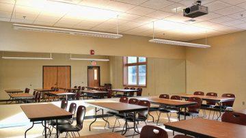 Crescent Multi-Purpose Room at SHARC